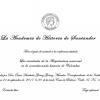 TARJETA DE INVITACIÓN.