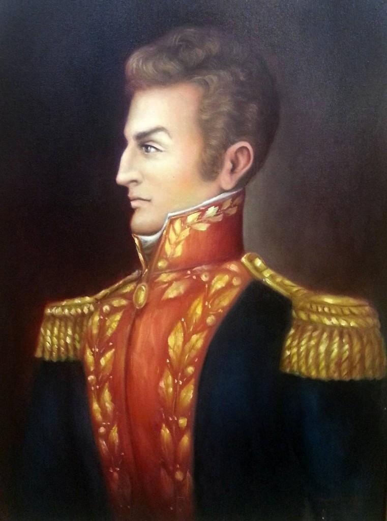 Custodio García Rovira